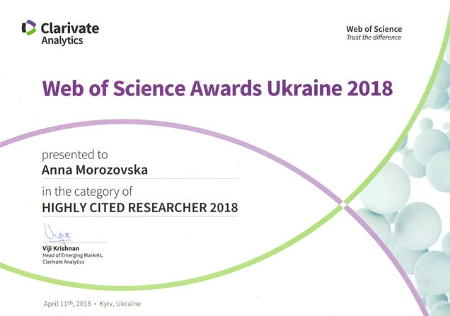 Web of Science Award Ukraine 2018 | IOP