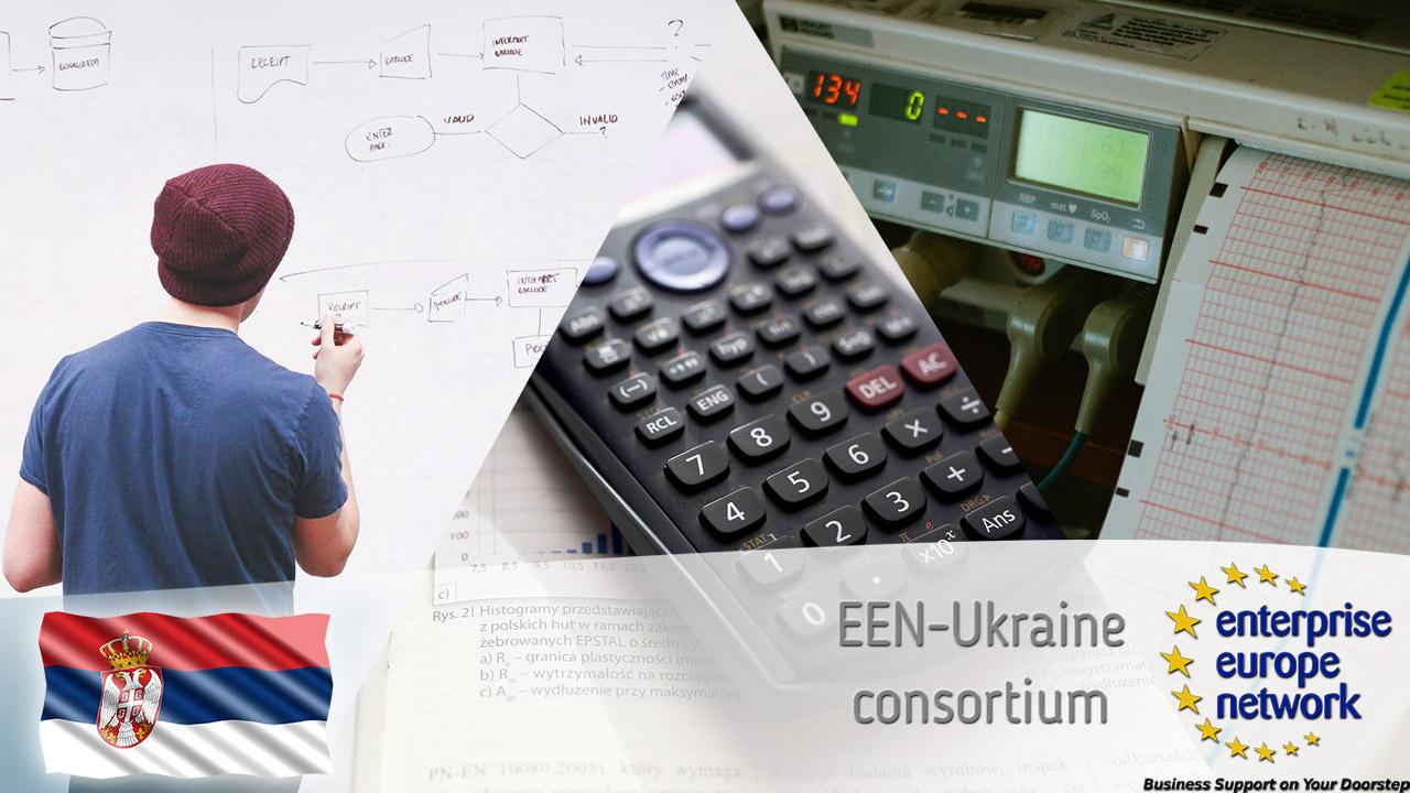 Сербська компанія пропонує послуги з тестування та сертифікації відповідно  до європейського технічного законодавства для маркування CE baadf96f2097c